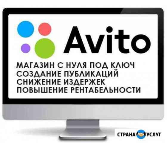 Авитолог Воронеж