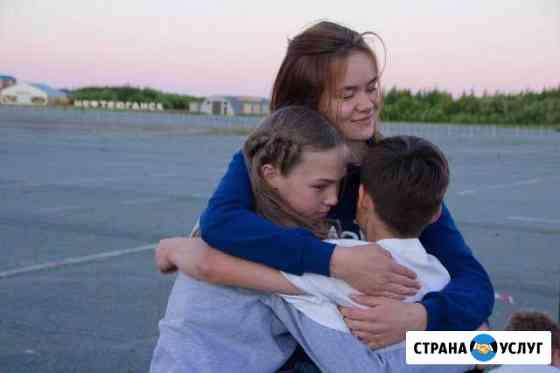 Репетитор начальных классов + подготовка к школе Сургут
