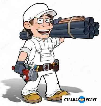 Мастер на час, помогу установить стиральную машину Казань