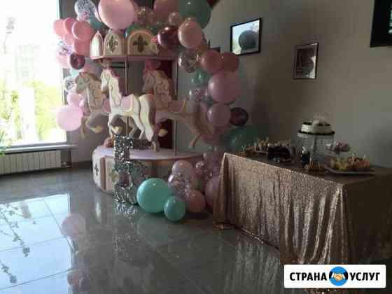 Зал для мероприятий Саратов