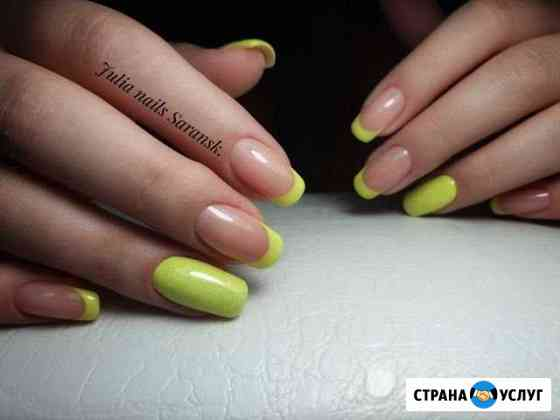 Наращивания ногтей, коррекция, покрытие гель-лаком Саранск