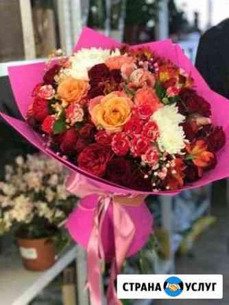 Цветы Астрахань