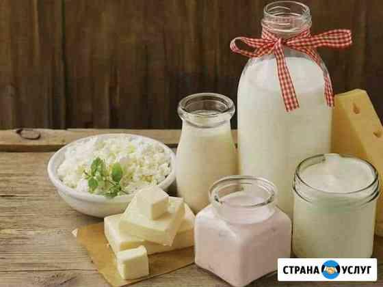 Доставка Домашней молочной продукции Калуга