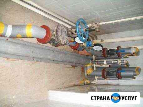 Профессиональные услуги сварщика сантехника Кемерово