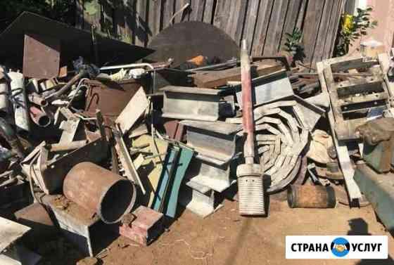 Вывоз металлолома Курск
