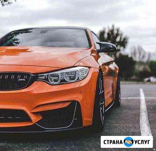 Подбор автомобиля Саранск