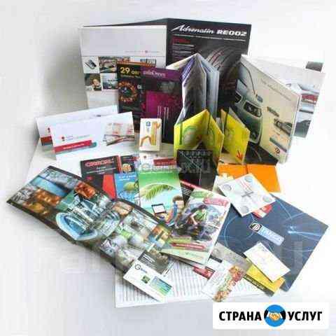 Изготовление визиток, буклетов и листовок Краснодар