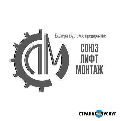 Разработка логотипа, дизайн Березовский