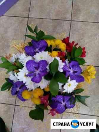 Доставка цветов и подарков в Аткарске Аткарск
