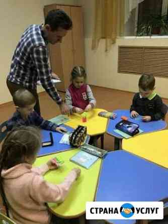 Подготовка к школе, английский язык Тюмень