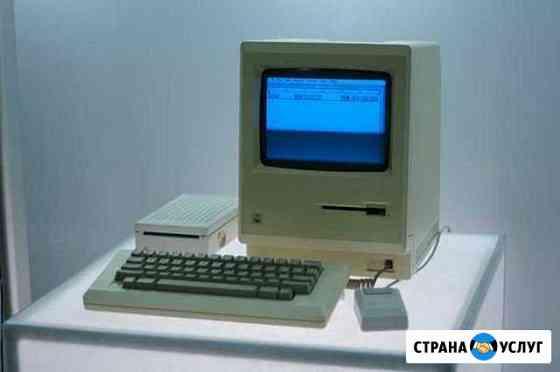 Ремонт компьютеров на дому Ярославль