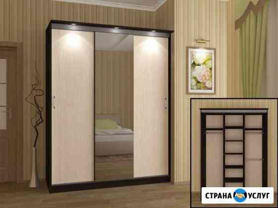 Сборка и разборка мебели Волгоград