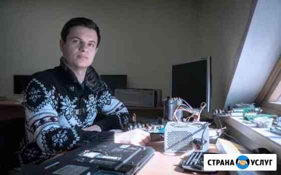 Компьютерный мастер Ремонт ноутбуков Ижевск