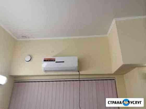 Установка кондиционеров Москва