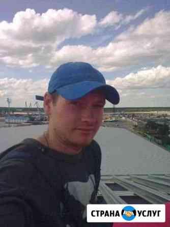 Мастер по компьютерам, ноутбукам Санкт-Петербург
