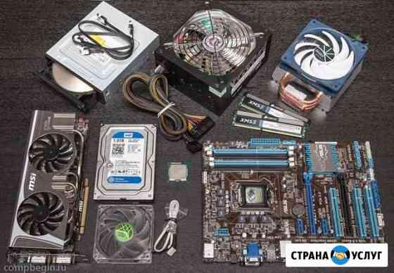 Сборка игровых пк, ноутбуков чистка от 20к Мурманск