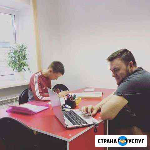Репетитор, подготовка к егэ и огэ, школа EvoLand Воронеж