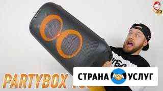 Аренда JBL partybox 100 Воронеж