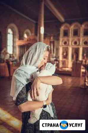 Фотограф крещения Липецк
