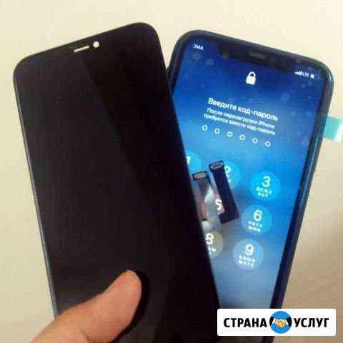 Ремонтирую телефоны Ижевск