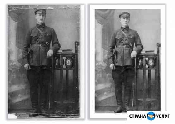 Реставрация фотографий Бийск