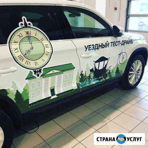 Бригада оклейщиков (винильщиков) Нижний Новгород