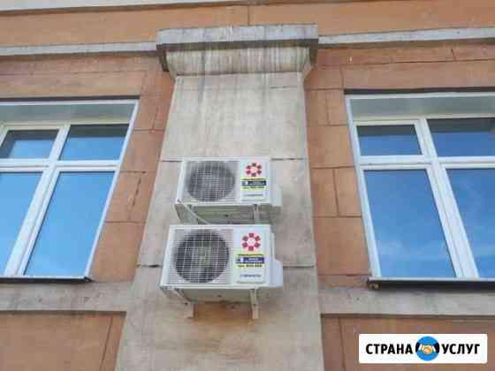 Чистка кондиционеров Иркутск