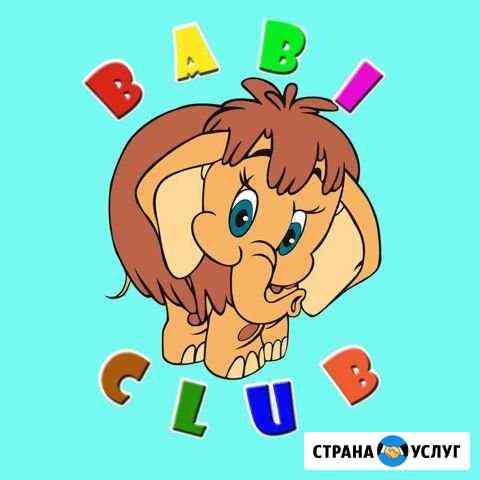 Детский сад Санкт-Петербург