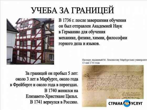 Презентации быстро и качественно Барнаул