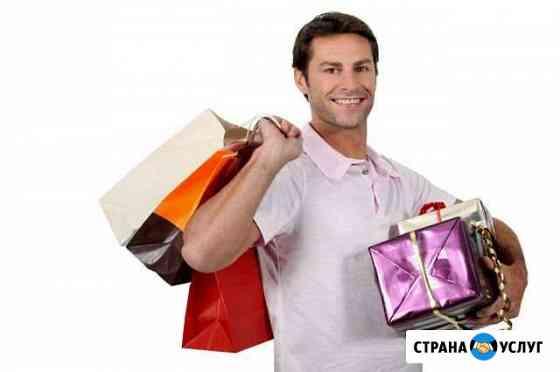 Доставка подарков, продуктов, лекарств Новочебоксарск
