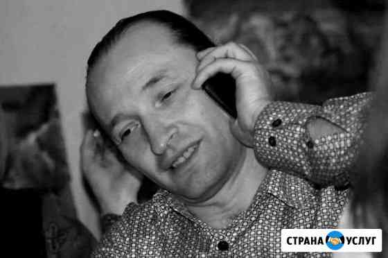 Доставка (Тула-Москва-Тула) Москва