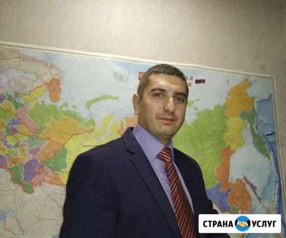 Адвокат Воронеж