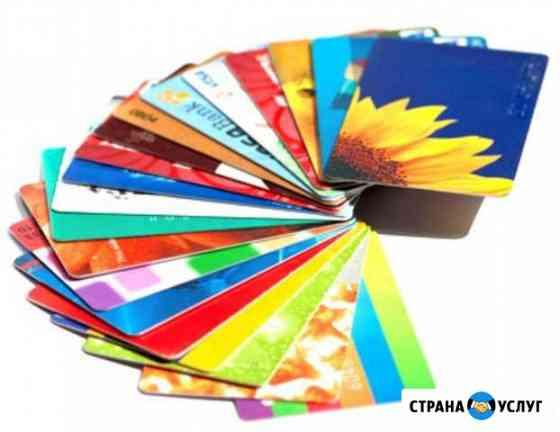 Изготовление пластиковых карт Череповец