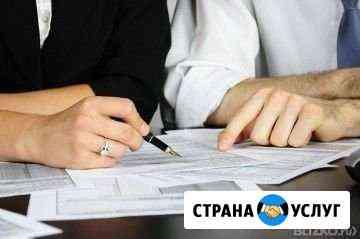 Юридическиие услуги в сфере недвижимости Барнаул