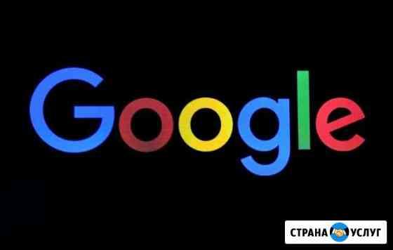 Установка Google сервисов на Huawei Ярославль