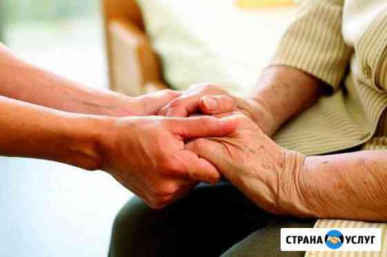 Сиделка для пожилого человека Северодвинск