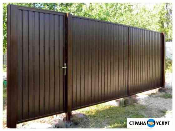 Установка заборов,ворота,калитки Саранск