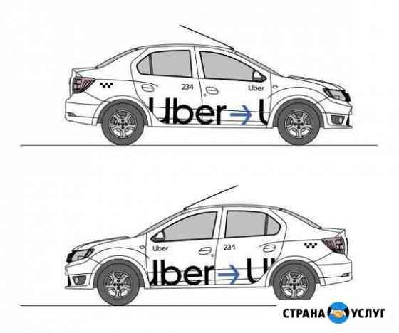 Комплект наклеек Uber Йошкар-Ола