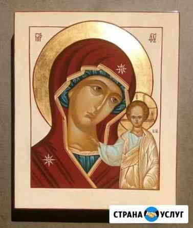 Икона рукописная на заказ Санкт-Петербург