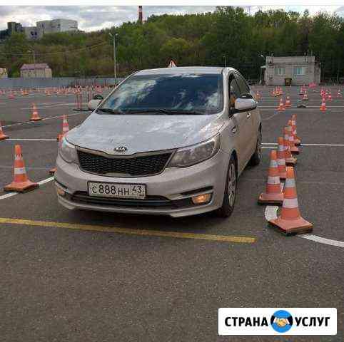 Уроки вождения в любом районе г. Кирова Киров