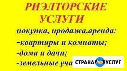 Агент по недвижимости Юхнов