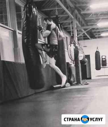 Тайский бокс Варяг тренировки Брянск