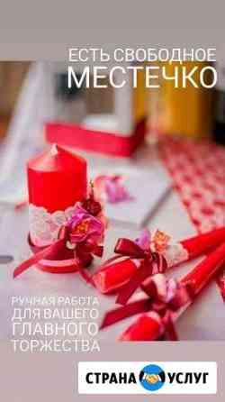 Свадебные аксессуары на заказ Барнаул