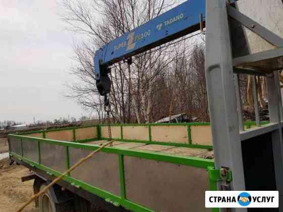 Услуги кранбалки Южно-Сахалинск
