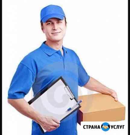 Представитель,курьер в области (Личный водитель) Дзержинск