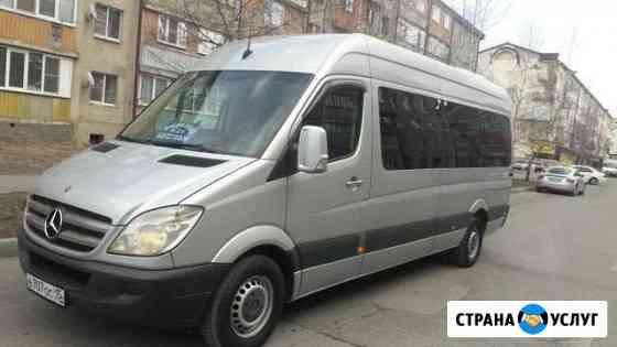 Заказ микроавтобуса Mercedes Sprinter Беслан