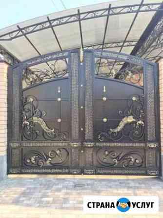 Кованые ворота Карачаевск