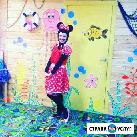 Аниматор Новокузнецк