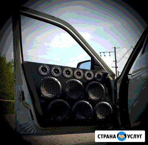 Установка автозвука Зеленодольск Зеленодольск