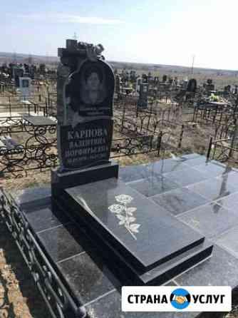 Памятники, мемориальные комплексы под ключ Батайск